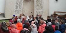 Posjet Islamskom kulturnom centru