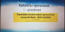 Održano ŽSV Novi Zagreb