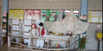 Dječji radovi - OŠ Bedekovčina