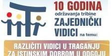 """Okrugli stol tribine """"Zajednički vidici"""""""